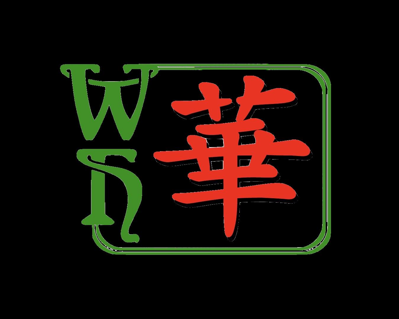 Wah Hing Chinese Supermarket